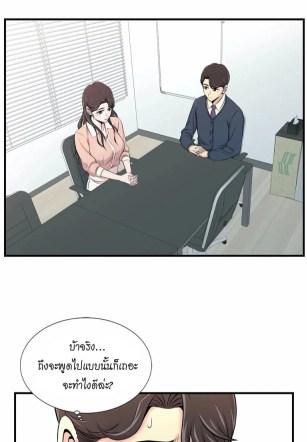 รักใครดี มีหลายคน 14 – [Red (H.Roma)] Daechi-dong Romanc Ep.14